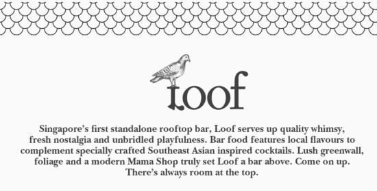Loof Bar