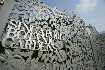 singapore_botanic_gardens_sign